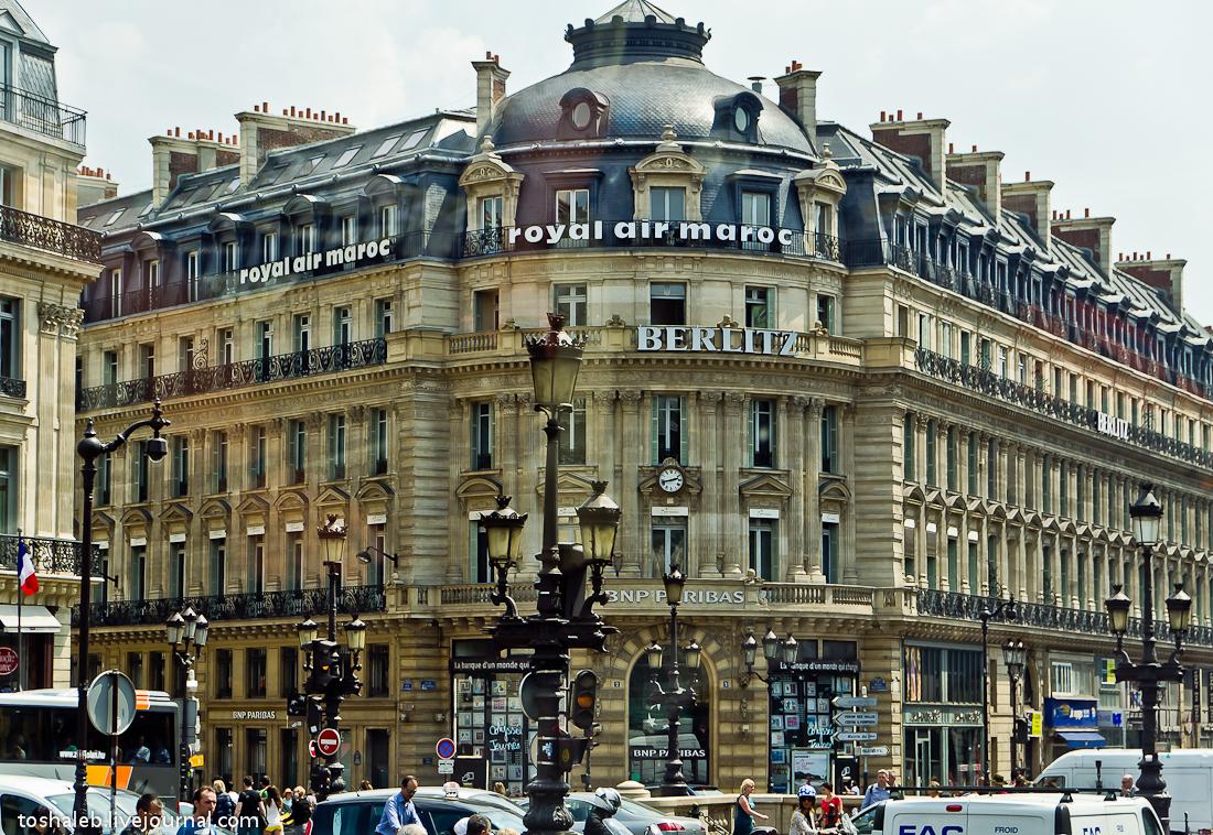 Paris_1-27