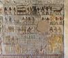 The Tomb of Paheri