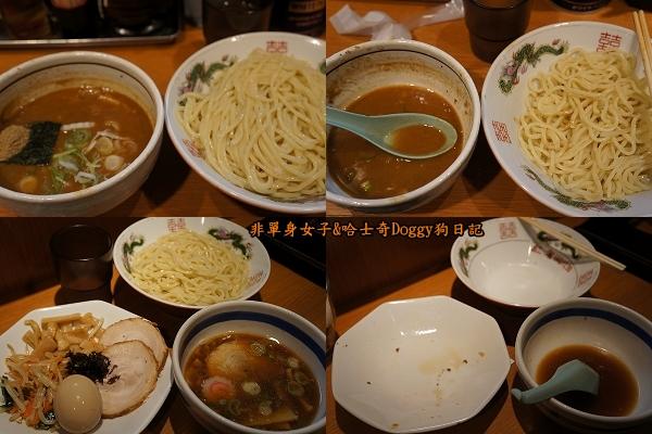 日本京都拉麵小路大勝軒14