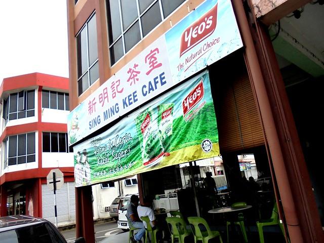 Sing Ming Kee Cafe Sibu