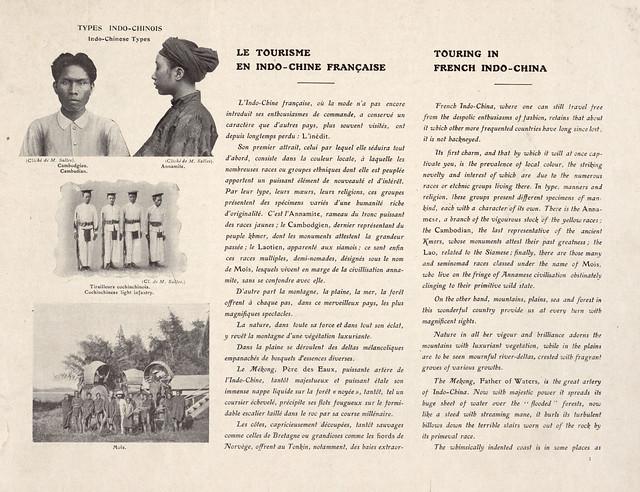 Indo-Chine Franc̜aise (2) - Brochure quảng bá du lịch Đông Dương