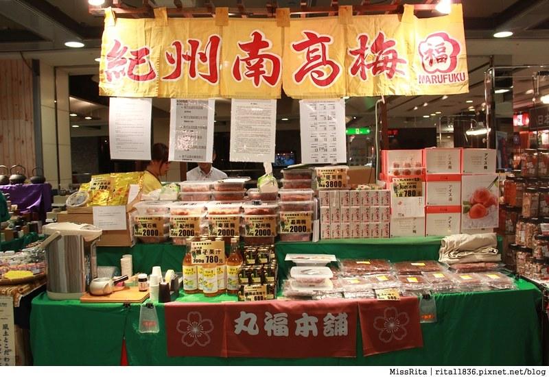 台中活動 2016日本商品展 台中新光三越活動 新光三越日本展 史上最強日本商品展 新光三越日本美食 熊本熊快閃61