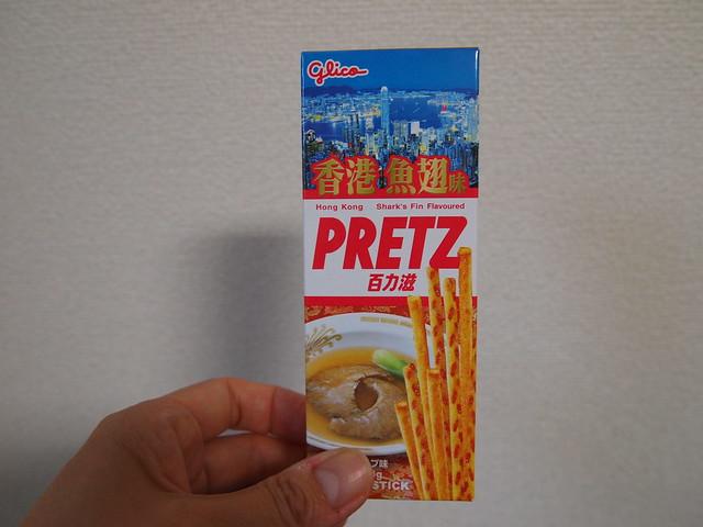 プリッツ ふかひれ味
