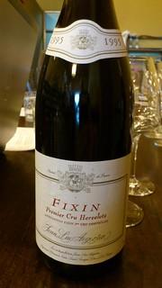 old wine 02