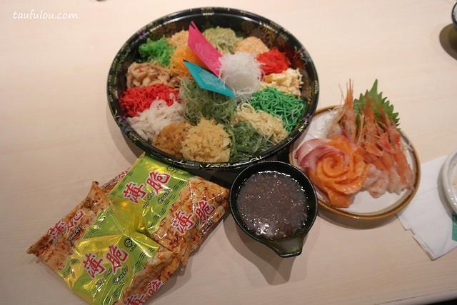 sushi tei (7)