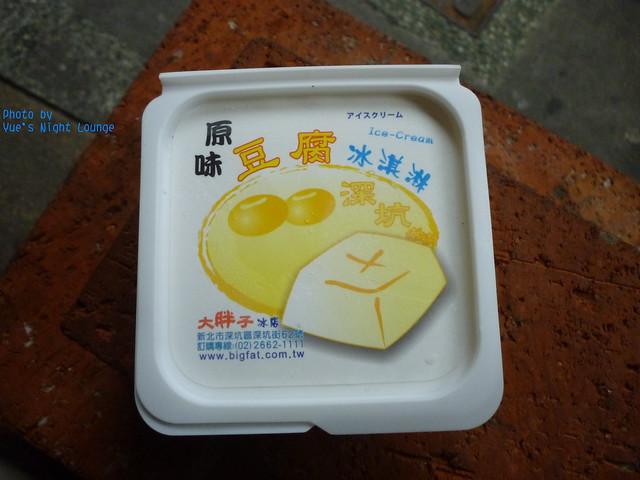 18大胖子冰店豆腐冰淇淋 原味1
