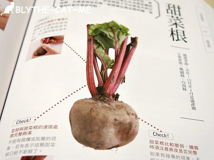 蔬菜百科 (12)