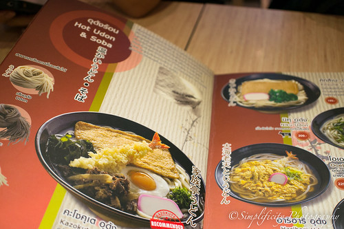 Katokusei Udon and Soba: Oishi Brand