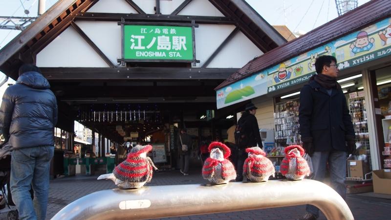Tokyo Honeymoon 2013_day08_093