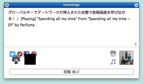 Hummings-4
