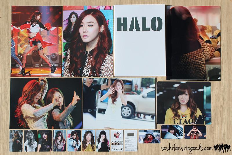 """Halo 1st photobook """"HALO"""" (Tiffany) review"""
