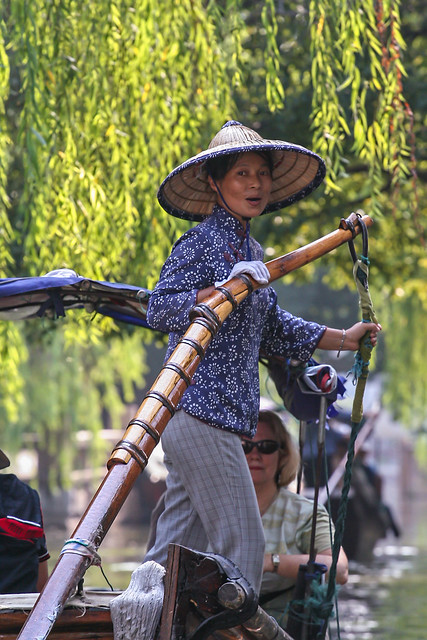 Punting in Suzhou