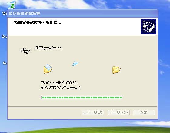 xp device4