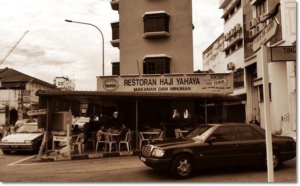 Restoran Haji Yahya @ Ipoh