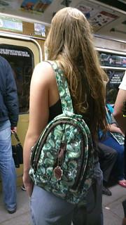 У київському метро