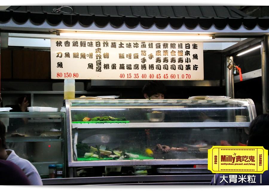 台南山根壽司0003