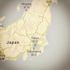 According to Google Maps I\'m in Tokyo!!! #YeahIWish