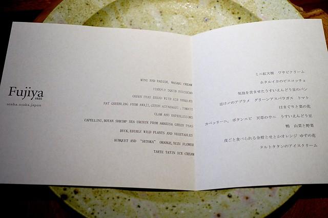 150331 日本關西 Day3 @ 大阪 - 通天閣。Fujiya 1935。大阪城。鬥雞本店。