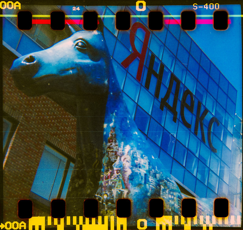 Horses Yandex - «Evening Moscow»
