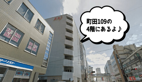 musee36-machida109-01