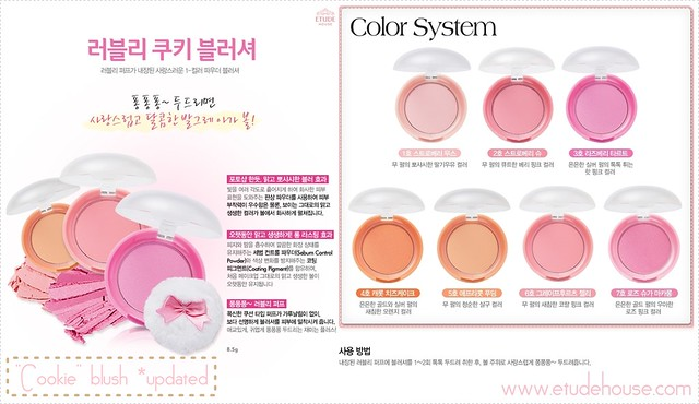 Etude Cookie BLusher 01-horz