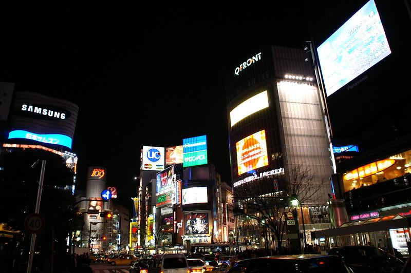 Shibuya crossing at night - Tokyo
