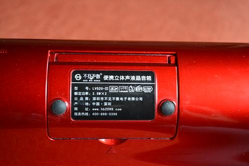 DSC_0618 by Taiwanfinn
