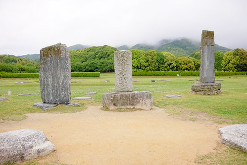 Dazaifu rellics 06
