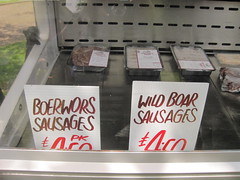 Boerwors or wild boar sausages IMG_6637
