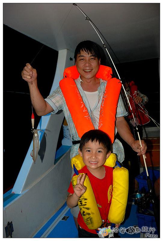 2013元貝休閒漁業_130