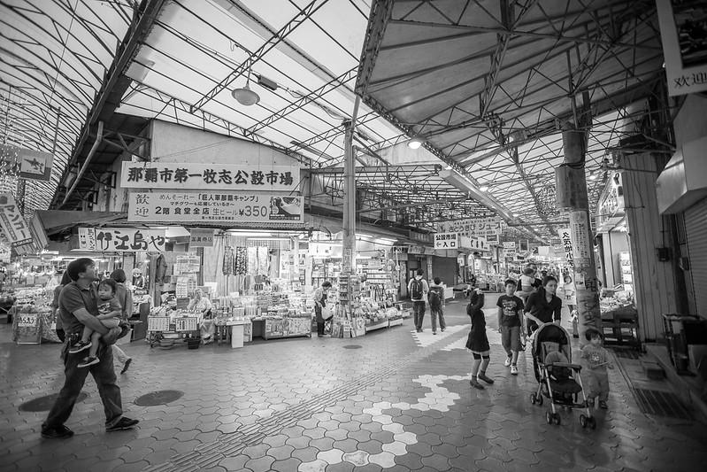 Naha market Okinawa