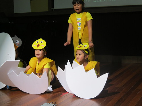 The Ugly Duckling School Play