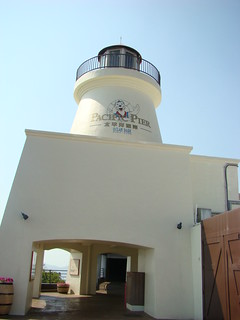 025 Pacific Pier Ocean Park
