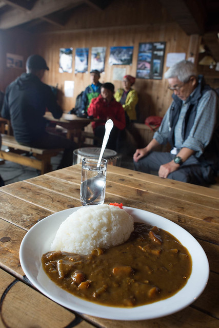 Curry rice at Hodaka sanso