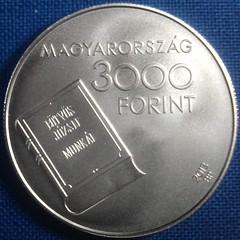 HUngary József Eötvös coin reverse