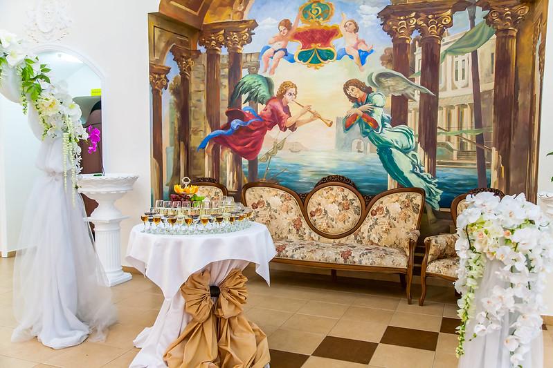 Sala de nunti ARUS