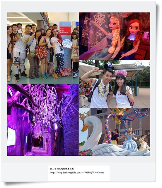 (旅遊 香港) 華航迪士尼一日快閃 ~ 搶先直擊<冰雪小鎮>開幕 ~ 100%遇見真人版愛莎和安娜 (文末粉絲團有贈獎活動)
