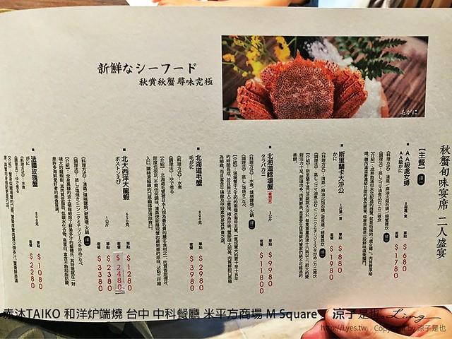 赤沐TAIKO 和洋炉端燒 台中 中科餐廳 米平方商場 M Square 6