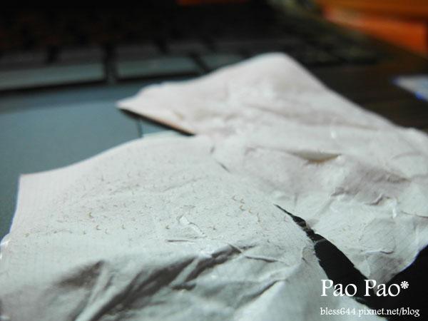 泰國蘆薈膠毛孔粉刺凝膠面膜