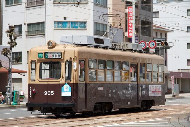 広島電鉄900形