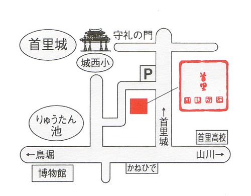 麵店map
