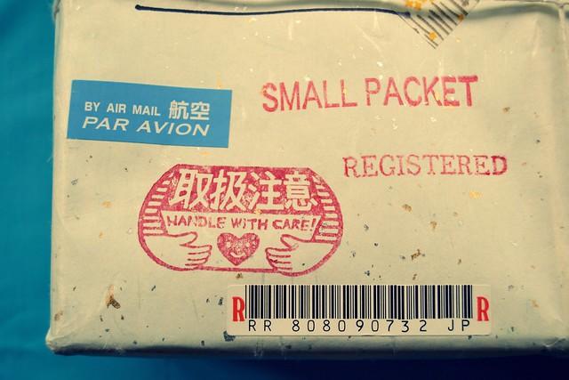 paquete Pao