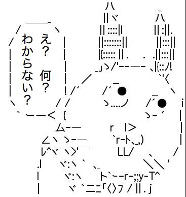wakaranai01