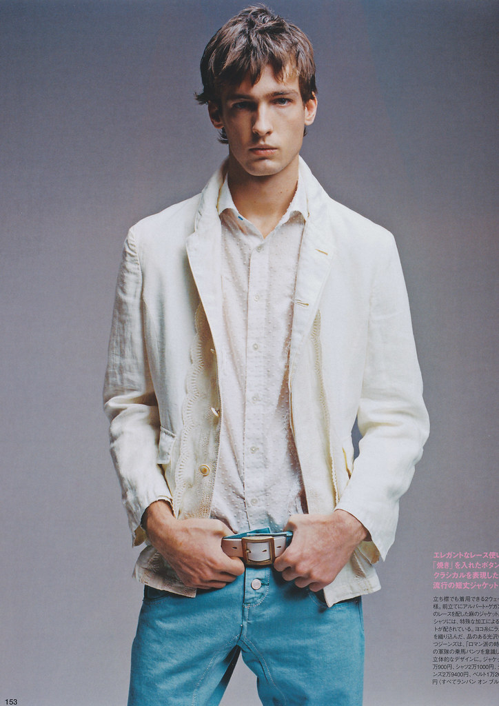 Adrien Salaun0039(MEN'S CLUB544_2006_05)