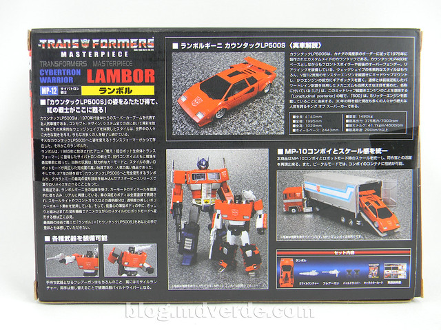 Transformers Sideswipe Masterpiece - caja