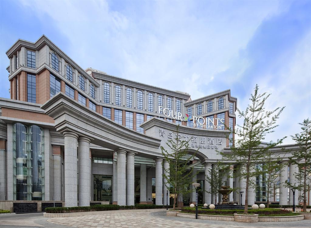Haidu Hotel Qingdao - Official Website, Online booking