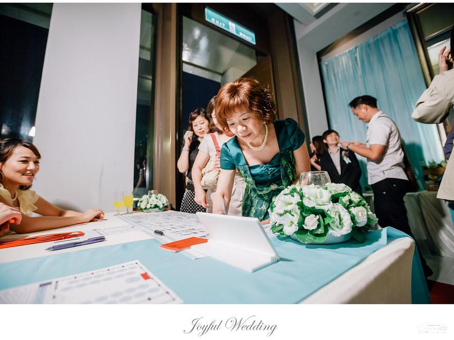 Gaven & Phoebe 婚禮記錄_00068