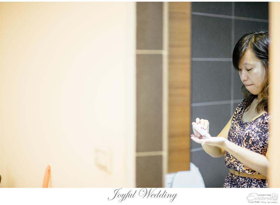 Mason & Vivia 婚禮記錄 _00012