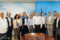 Συνάντηση Περιφερειαρχών με Υπουργό Εσωτερικών