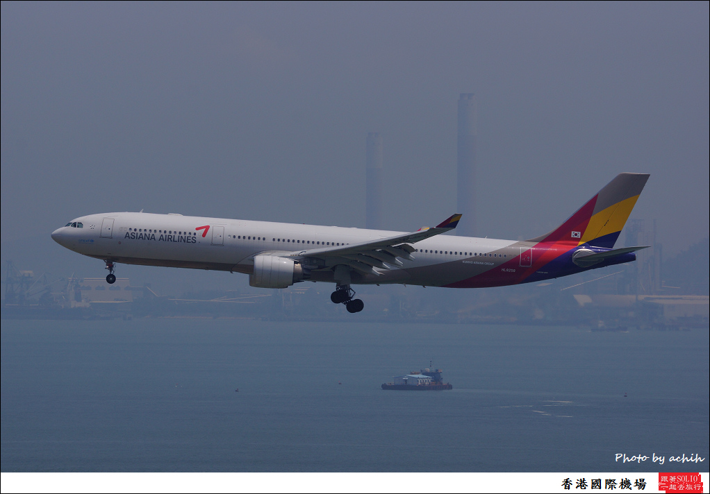 Asiana Airlines HL8258-001